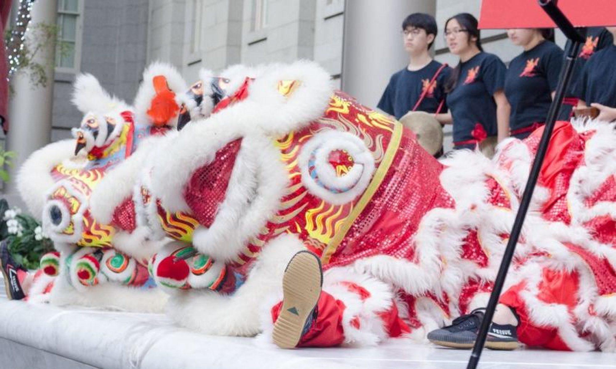 JHU Yong Han Lion Dance Troupe